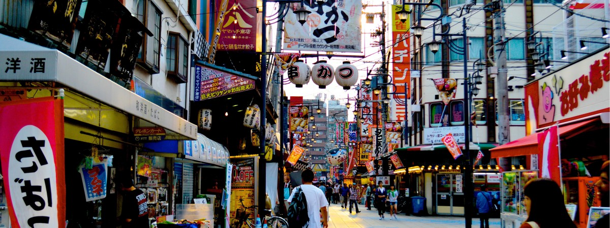 View of the Streets of Osaka