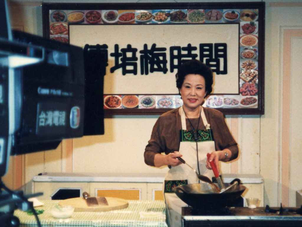 Picture of Fu Pei-mei cooking